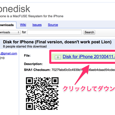 iphonediskdownload